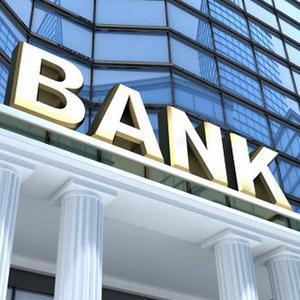 Банки Карагая