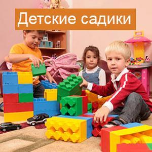 Детские сады Карагая
