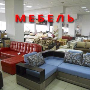 Магазины мебели Карагая