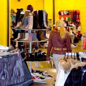 Магазины одежды и обуви Карагая