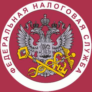 Налоговые инспекции, службы Карагая