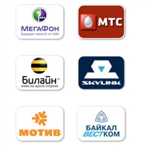 Операторы сотовой связи Карагая