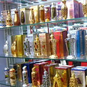 Парфюмерные магазины Карагая