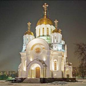 Религиозные учреждения Карагая