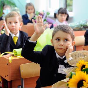 Школы Карагая