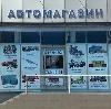 Автомагазины в Карагае