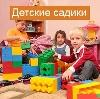 Детские сады в Карагае