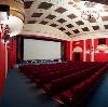 Кинотеатры в Карагае
