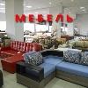 Магазины мебели в Карагае