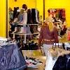 Магазины одежды и обуви в Карагае