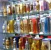 Парфюмерные магазины в Карагае