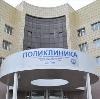 Поликлиники в Карагае
