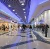 Торговые центры в Карагае