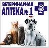 Ветеринарные аптеки в Карагае