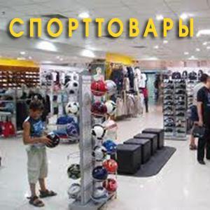Спортивные магазины Карагая